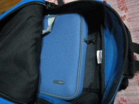 The laptop sleeve inside Hawk backpack